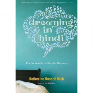 Dreaming in Hindi Cover